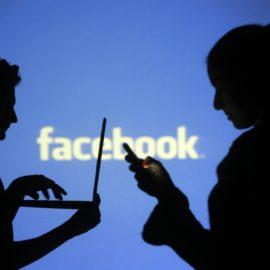 È aggravata la diffamazione su Facebook